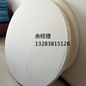 EPE珍珠棉异型