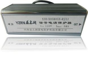 RJ11信号电涌保护器