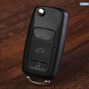 配汽车钥匙