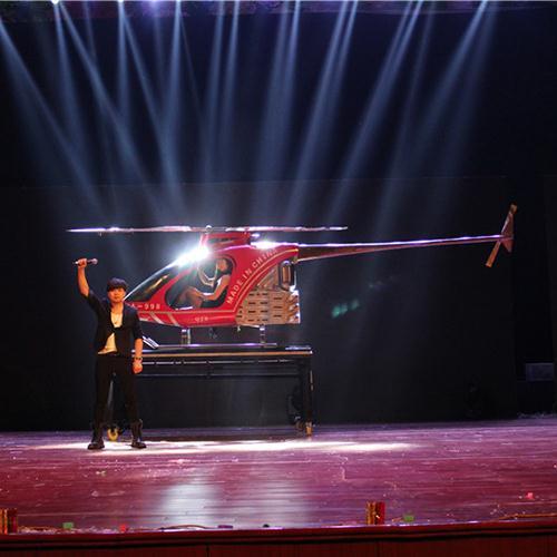 超大型魔术-大变飞机