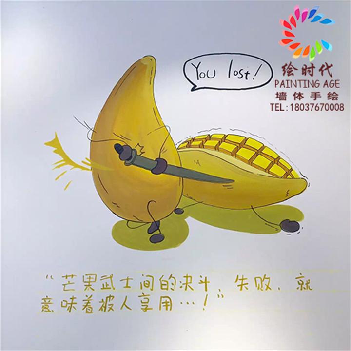 郑州哺f�yn�_嘎哺零食-作品展示--郑州绘时代环境艺术设计有限公司