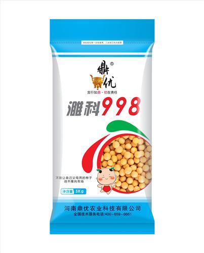 濉科998(审定编号:国审豆2011010)