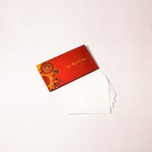 餐饮钱夹式折包纸系列