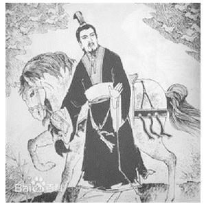 秦氏名人录