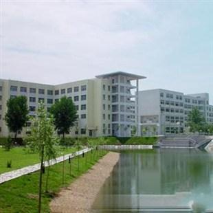 南阳理工学院