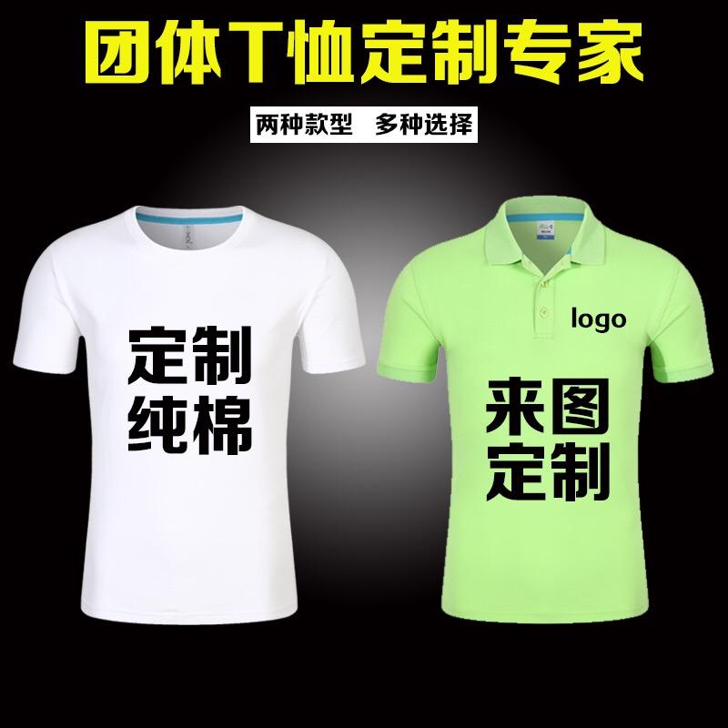 空白T恤衫
