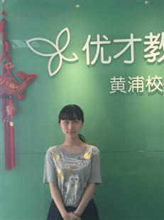 高中环亚娱乐ag88平台——徐可