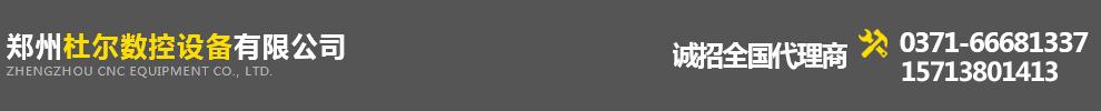 新萄京官网-www4288com新萄京赌场