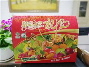 水果大礼包定制