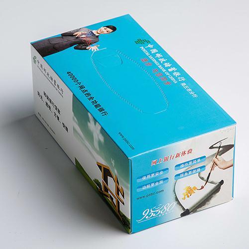 中国邮政盒抽定制