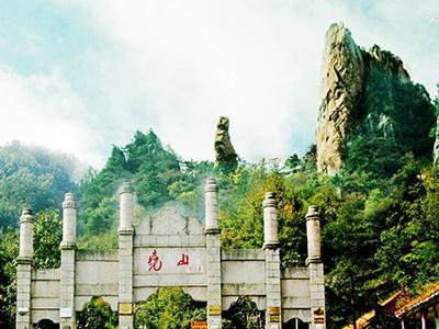 【郑州出发】尧山+尧山福泉温泉休闲两日游