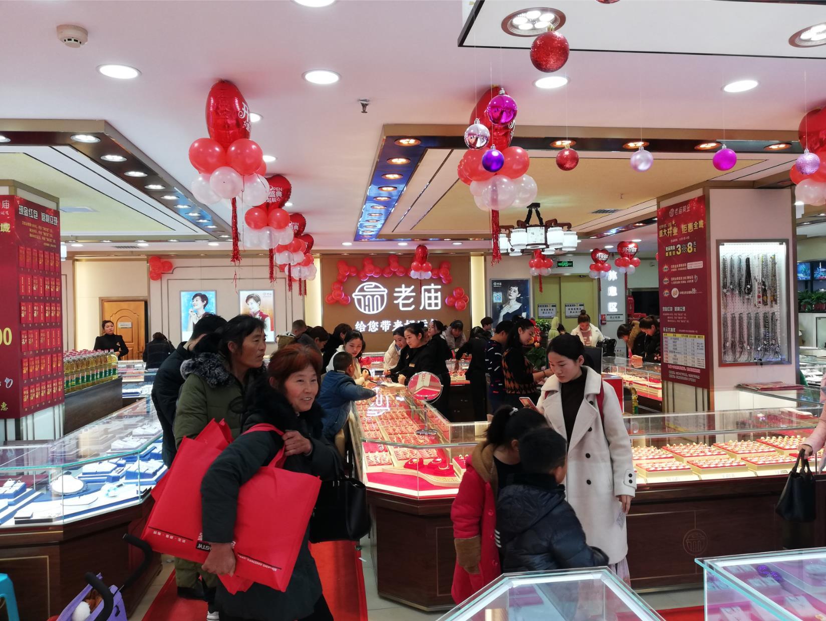 西华13店:黄金珠宝城重装开业