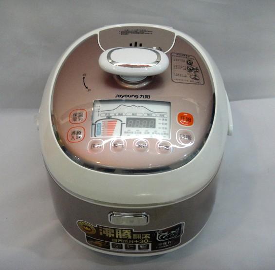 供应九阳 jyy-50fs6 电压力锅-电饭煲