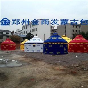 大型钢架蒙古包搭建办法|郑州金雨发蒙古包厂家厂