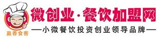 河南金科餐饮管理有限公司
