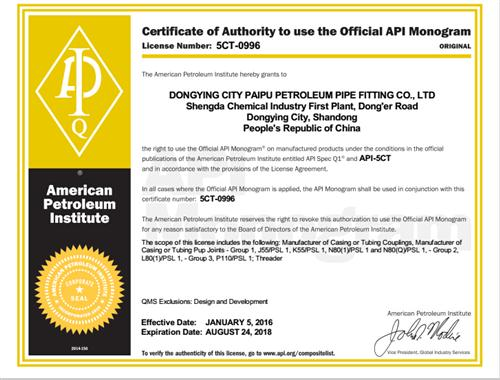 API 5CT-0837