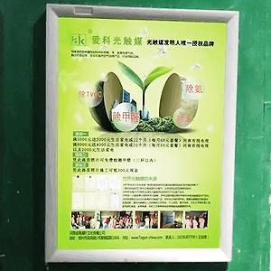 电梯广告框信赖河南郑