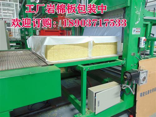 防火岩棉保温板是外墙保温建筑工作中不可或缺材料-郑州岩棉板