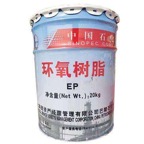 巴陵环氧树脂128