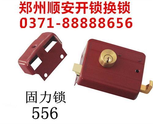 固力556老式门锁,郑州防盗门换锁换锁芯电话:8888 8656