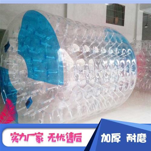 透明悠波球 滚筒球