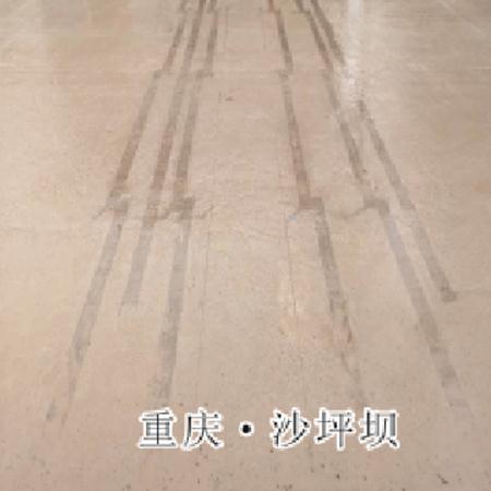 Chongqing Shapingba