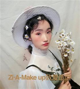 阜阳学化妆,阜阳学盘头,到致爱新娘就对啦