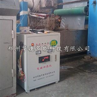 供应郑州拉丝机电磁加热改造