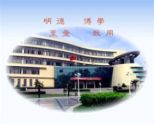 新乡医学院 2019