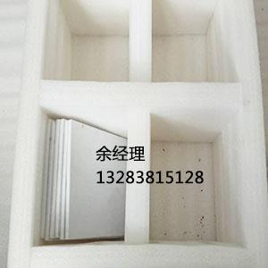 EPE珍珠棉包装箱