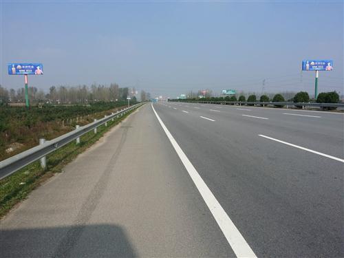 京珠K839+450