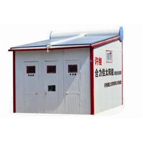 yabo亚搏快捷洗浴中心