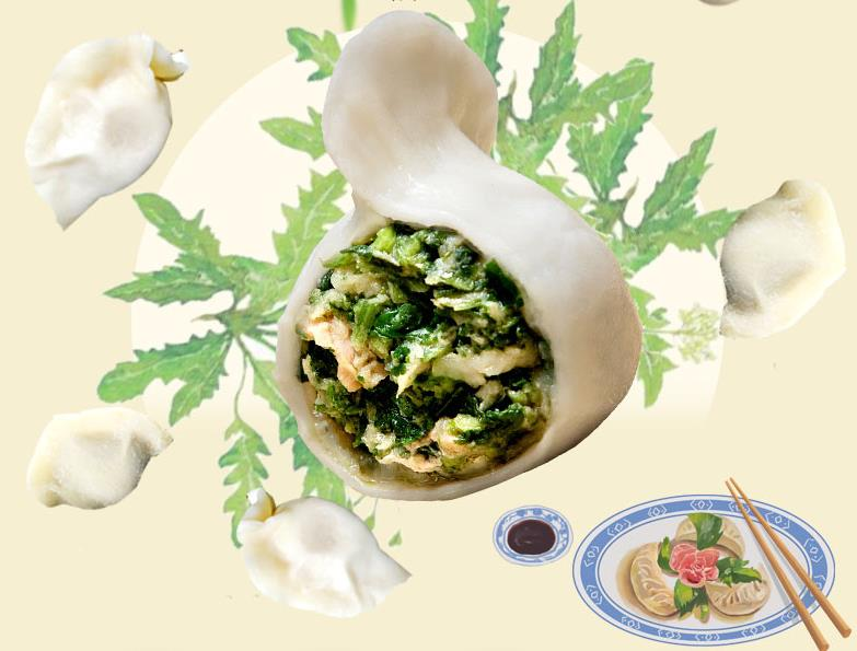 猪肉荠菜水饺