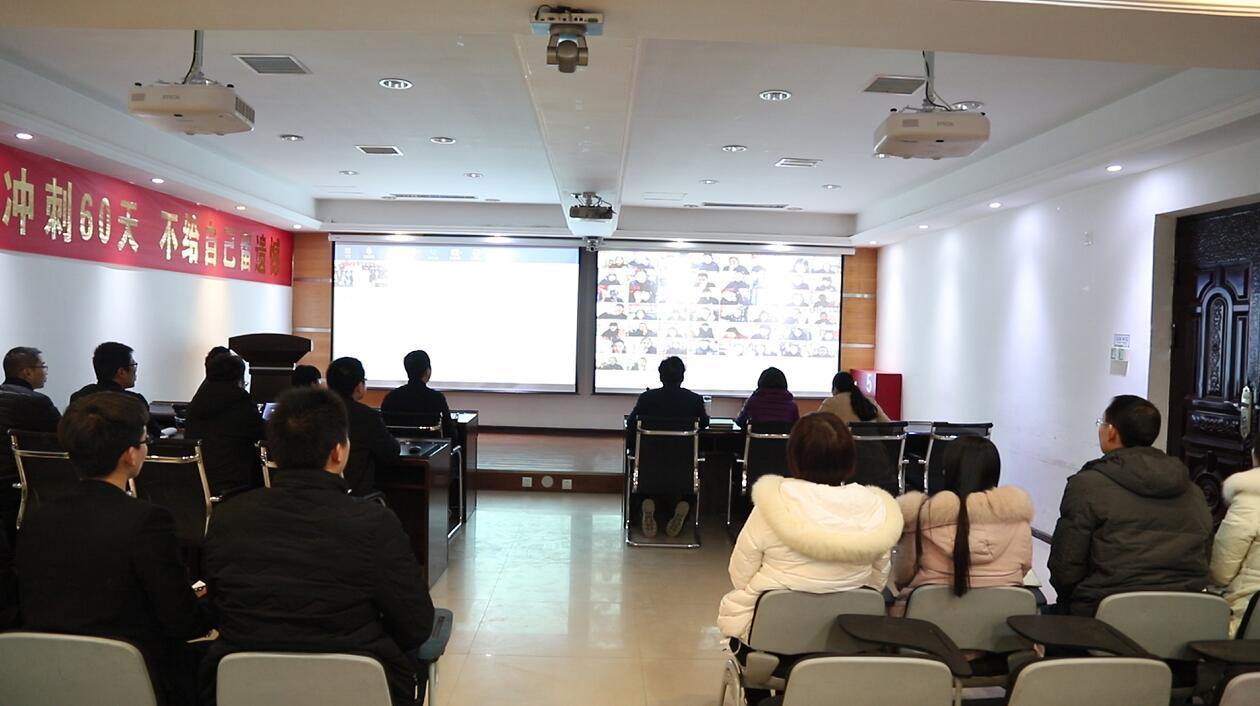 商业连锁公司网络视频会议系统正式启用