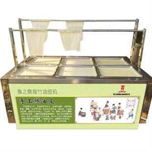 油皮(腐竹)生產線