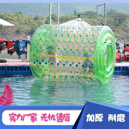 透明球 水上狂欢神器 水上滚筒球