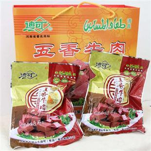 (180gx8袋)五香牛肉