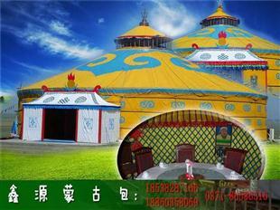 10人以上高档餐饮蒙古