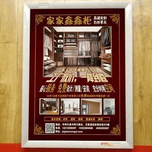 仿大理石电梯广告框厂