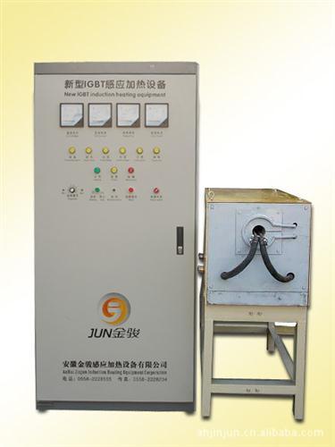 高频感应加热机-金骏产品--安徽金骏感应加热设备