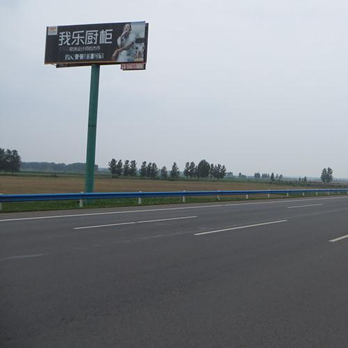 京港澳高速-长葛段