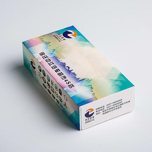 4s店盒装抽纸定制