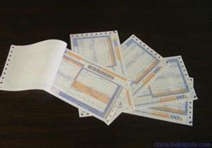 票据印刷,快递单印刷