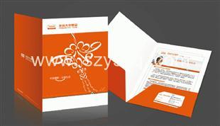 橙色单页精美画册