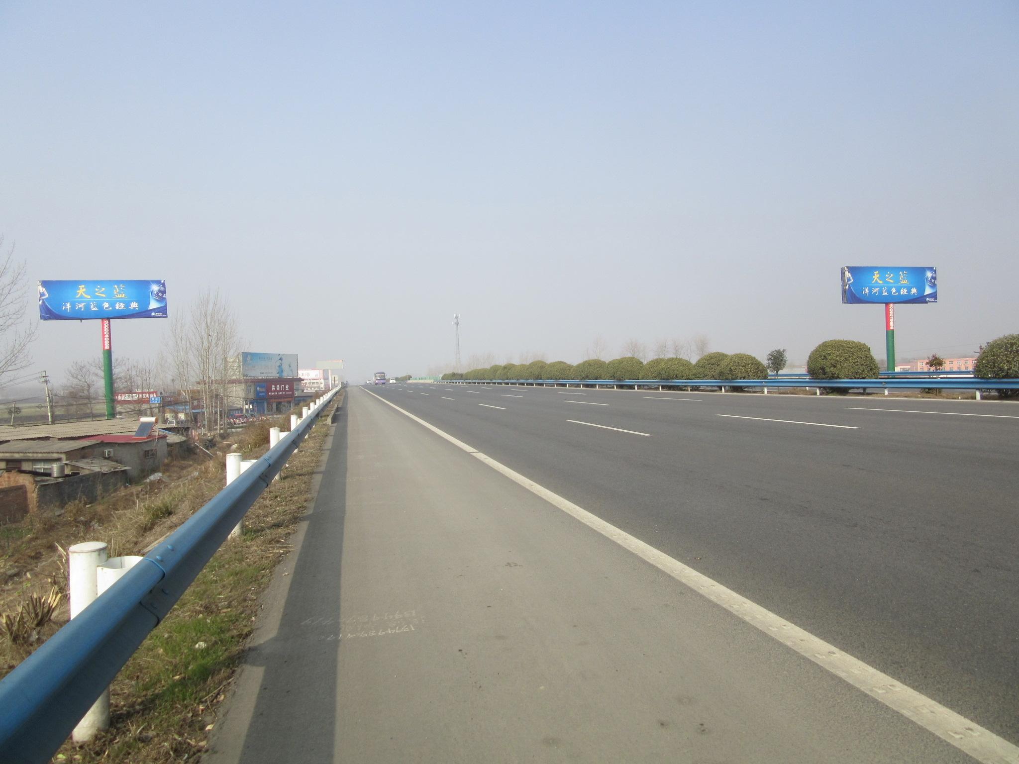 京港澳高速公路_京珠高速公路粤境南段旧水泥混凝土路面罩面技术研究