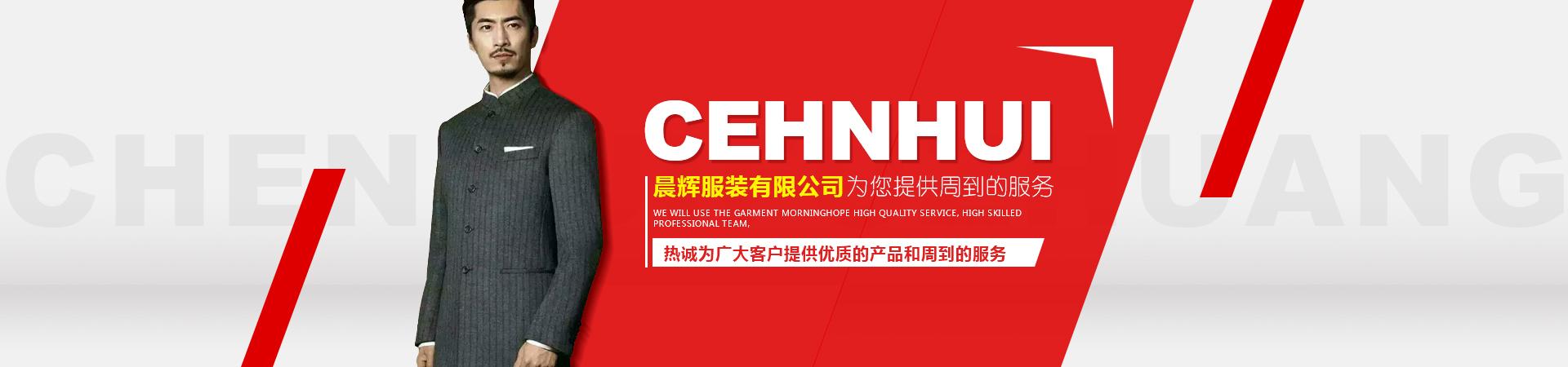 ceshi5