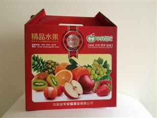 精品水果纸盒包装设计