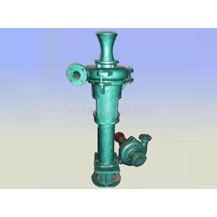 PNL立式泥浆泵