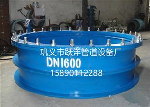 江苏DN1600柔性防