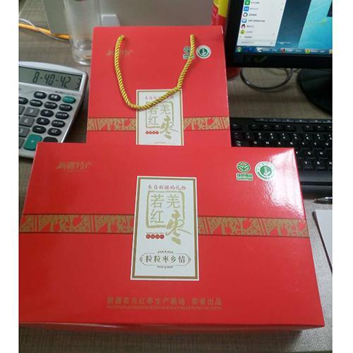 新疆特产礼盒